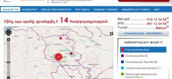 iDitord or every citizen is an observer: Modern technologies to spur fair elections in Armenia