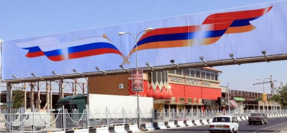 "Russia-Armenia: 20 years of diplomatic relations and ""mutually beneficial cooperation"""
