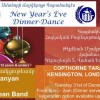 AGBU and TCA New Year's Eve Dinner-Dance