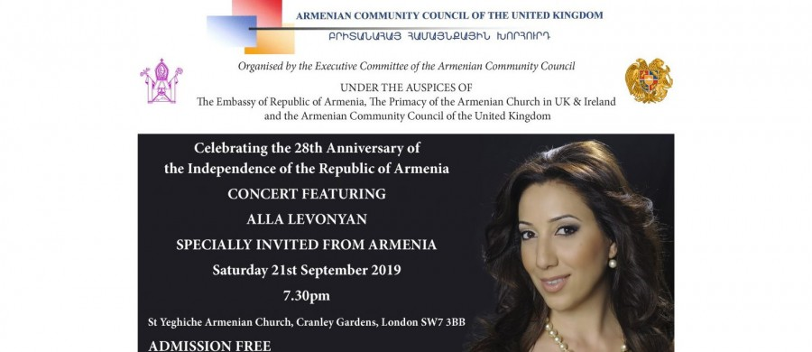 Celebrating the 28th Anniversary of the Republic of Armenia's Independence