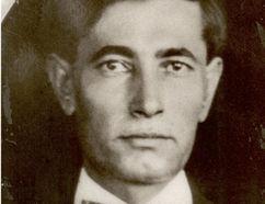 David Vartanian