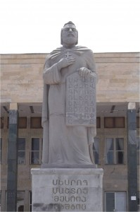 The St. Mesrop Mashtots statue Akhalkalak, one of the few remaining Armenian symbols of Javakhk.