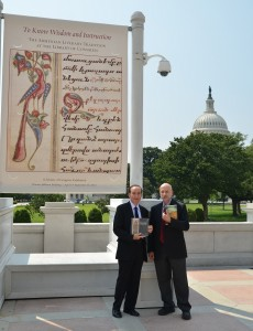 The author (L) with Prof. Levon Avdoyan in front of the Library of Congress exhibit poster (Photo by Garen Bostanian)