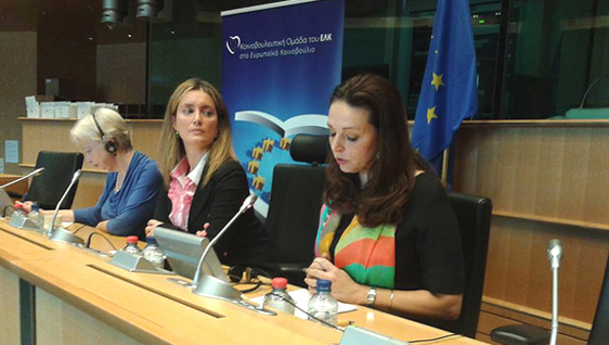 French Parliament member Valerie Boyer addresses the conference