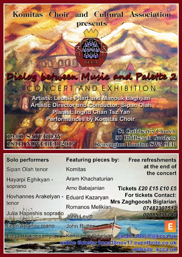 18-nov-2017-concert-and-exhibition