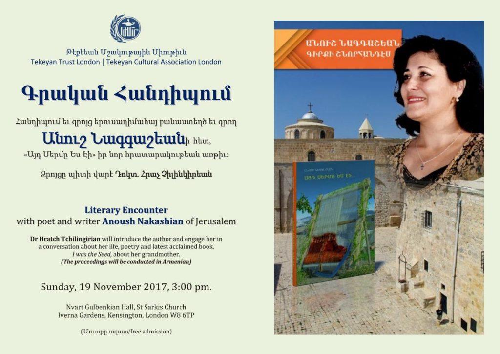 poster_literaryevening_19nov2017-tekeyan