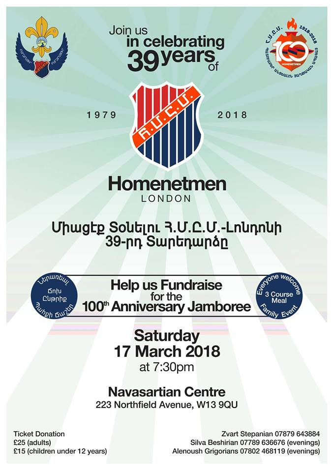 17-march-homenetmen-7-30pm