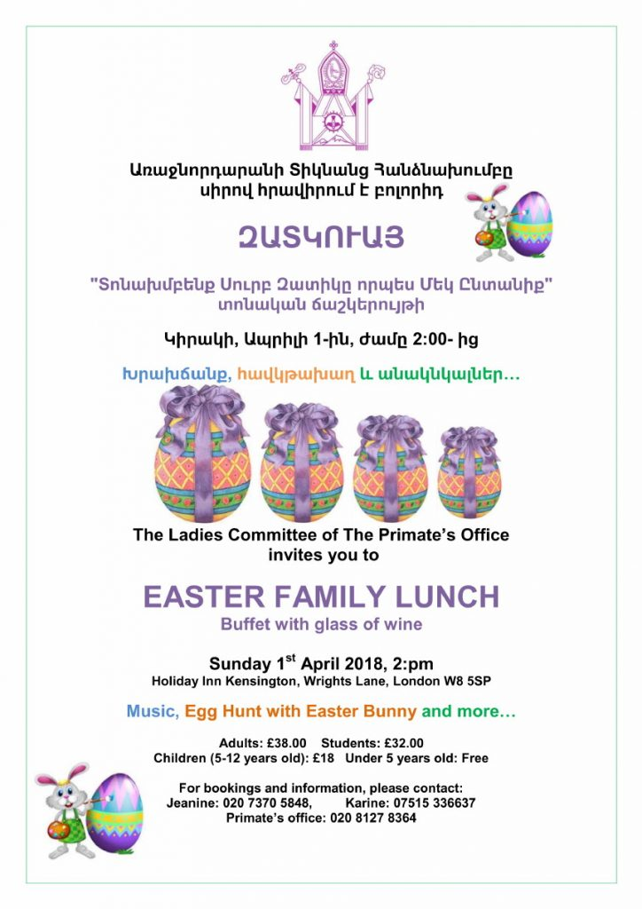church-diocese-easter-lunch-flyer-1-april-2018-website