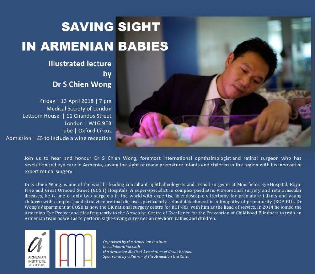saving-sight-in-armenian-babies